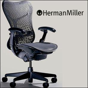 i need an office chair nice office chair